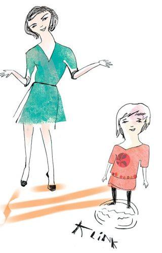 vores-born-illustration-our-children